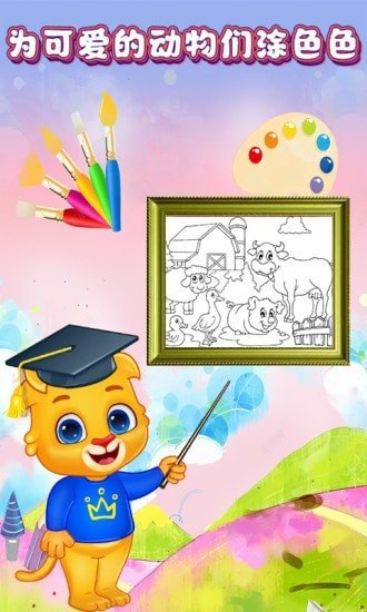 儿童宝贝爱画画