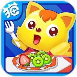 水果拼盘猫小帅手机版