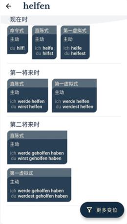 扎雅德语词典
