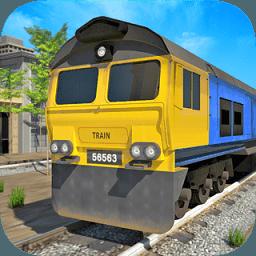 火车模拟2019手机版