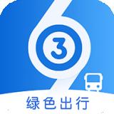 菏泽公交369