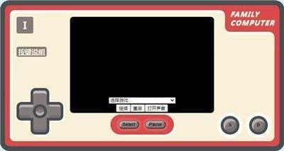 小霸王游戏机自制版