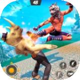 野生动物摔跤战士