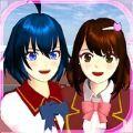 樱花校园模拟器游乐园版本