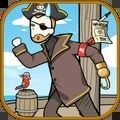逃离医院海盗船疑案