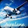 飞机真正的飞行员飞行模拟器